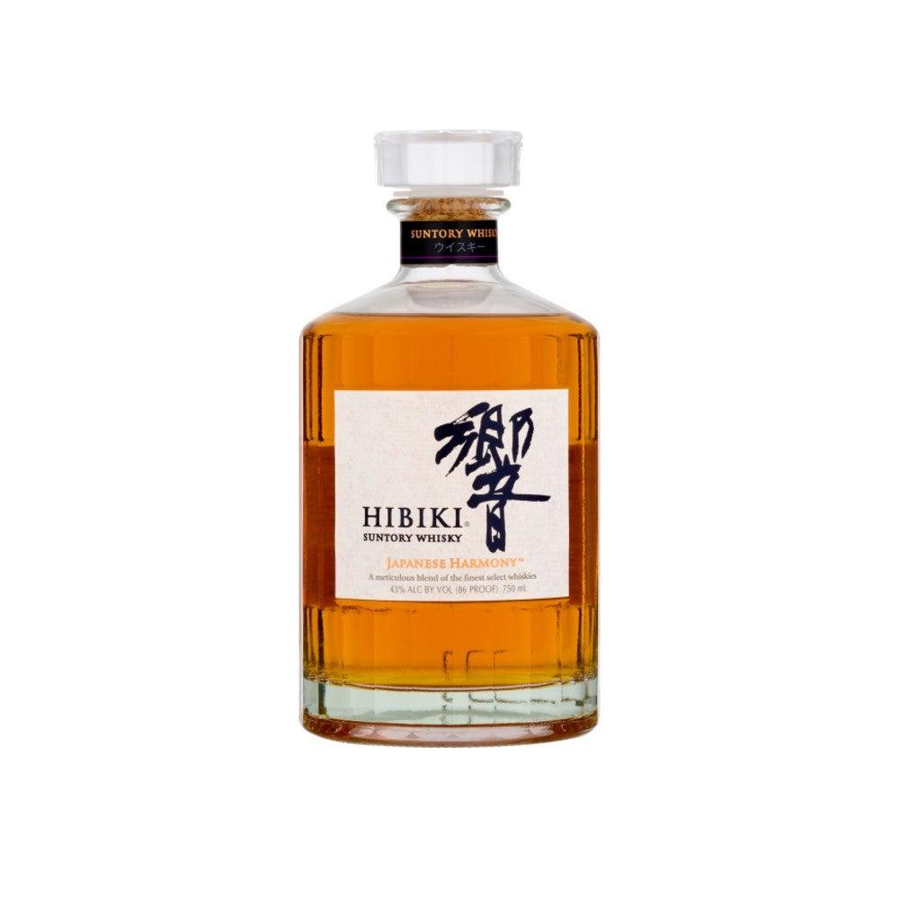Best Japanese Whiskies Option Hibiki Japanese Harmony Whisky