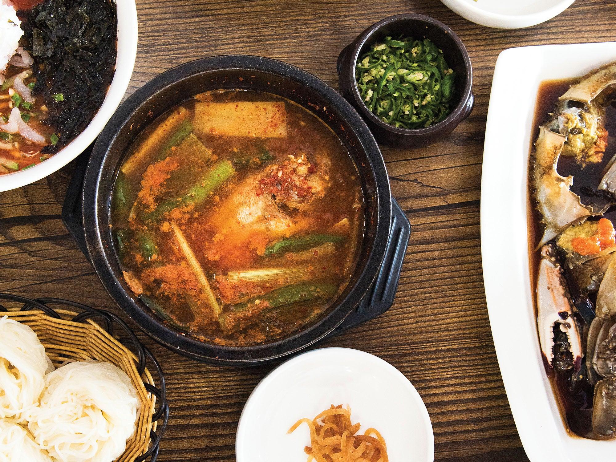 Doenjang Jjigae Korean Soybean Stew