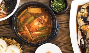 Doenjang Jjigae (Fermented Soybean Stew)