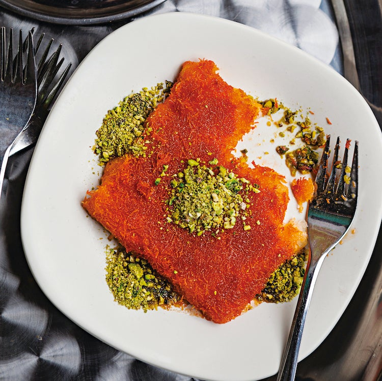 Syrup-Soaked Cheese Pastry (Knafeh)