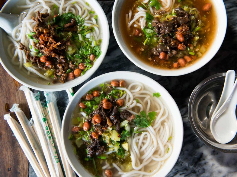 Hainanese Rice Noodle Soup with Pork and Pickled Bamboo (Bau Luo Noodles)