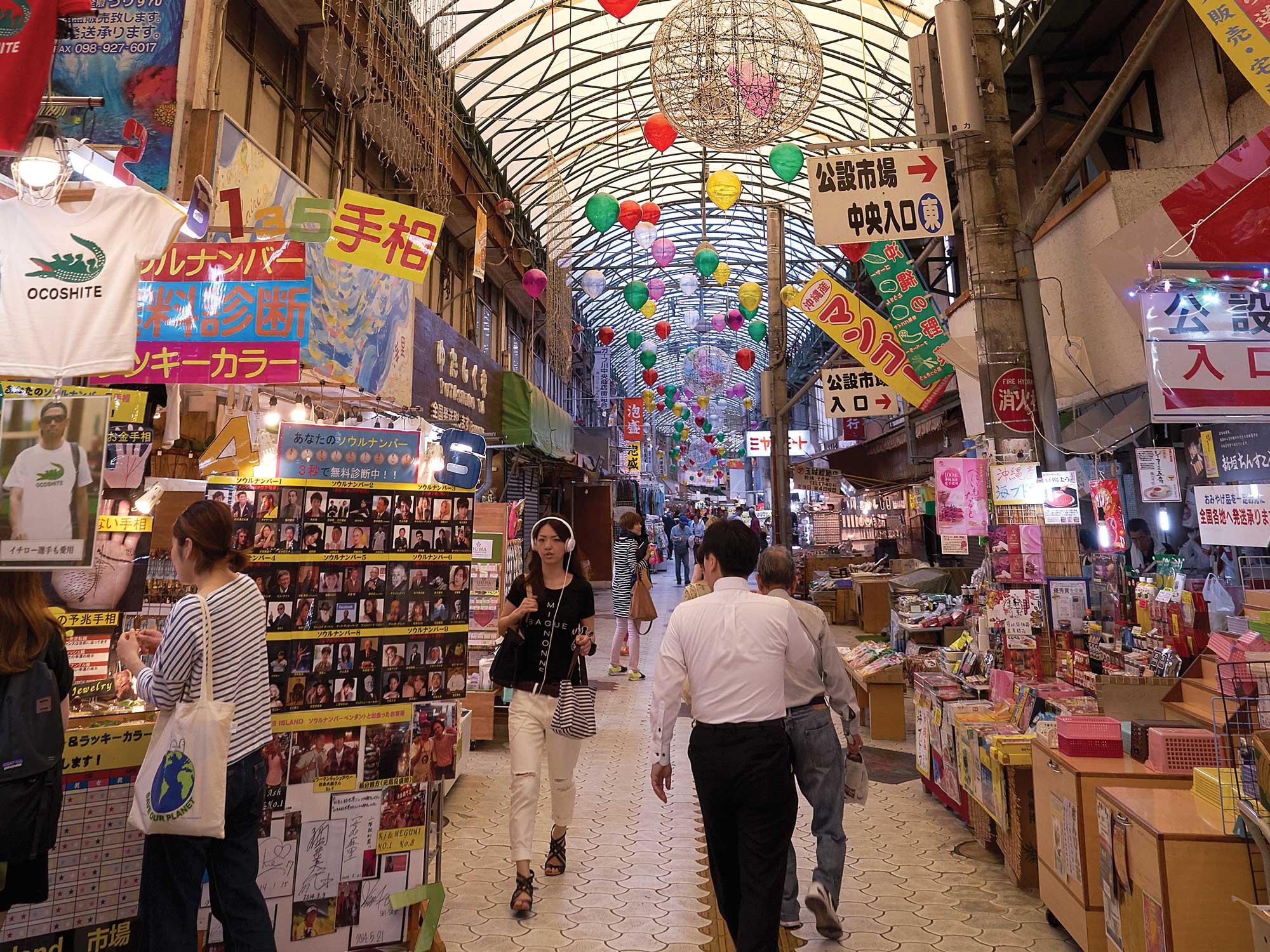 Makishi Public Market; Naha, Okinawa, Japan