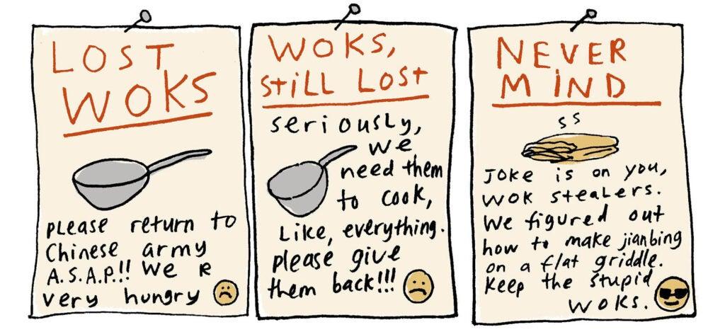 lost woks