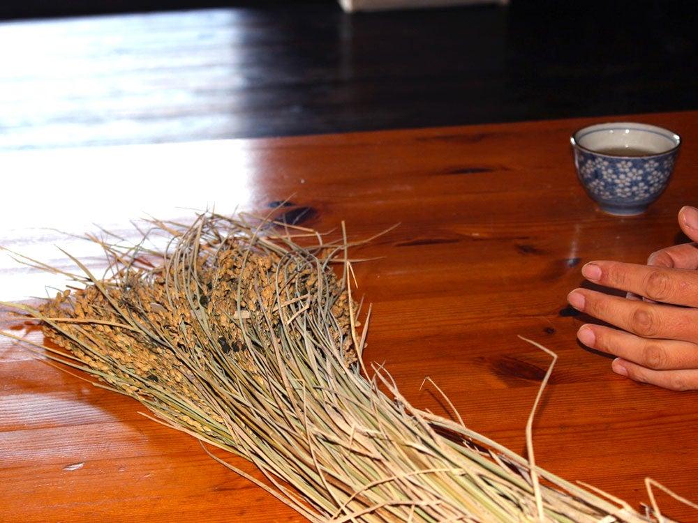 Terada Unhulled Rice