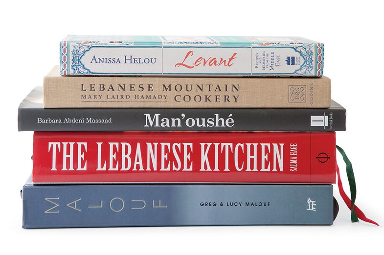 Lebanese Library