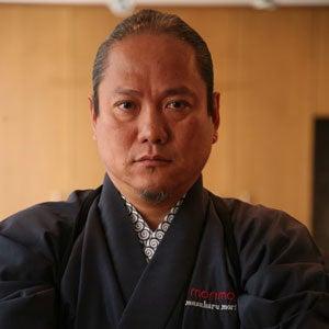 Japanese Knife Skills