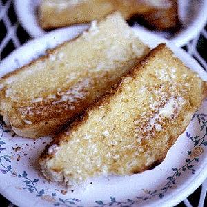 Swedish Coffee Bread
