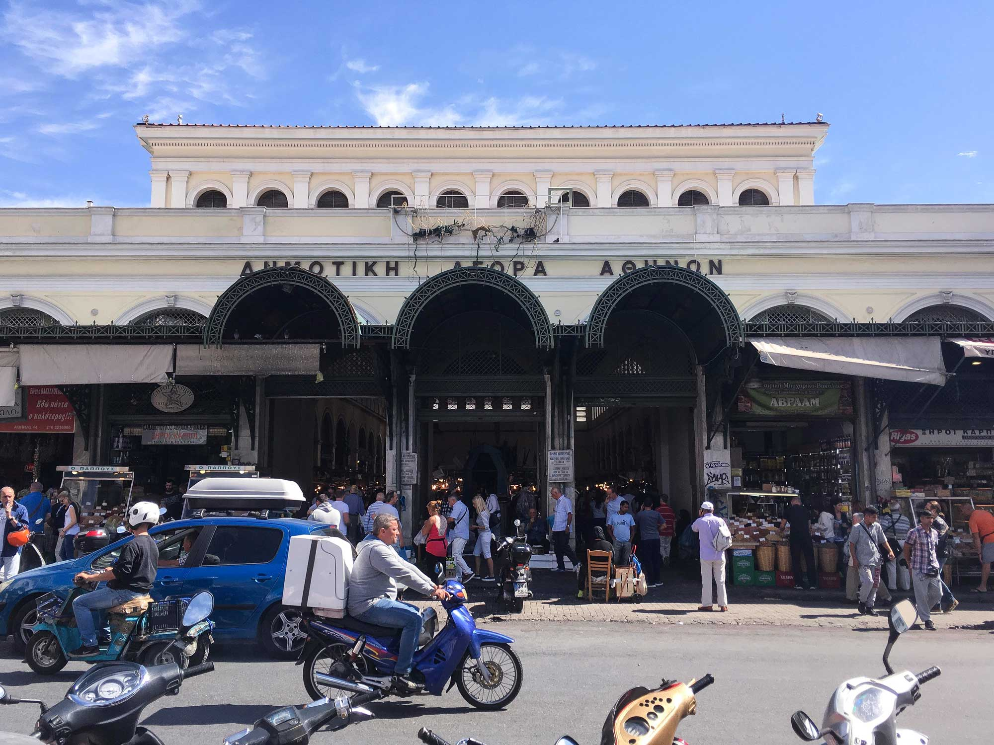 If You Want to Understand Greek Food, You Have to Visit Athens' Central Market