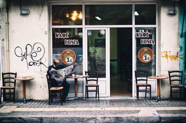 A Beginner's Guide to Loving Greek Coffee