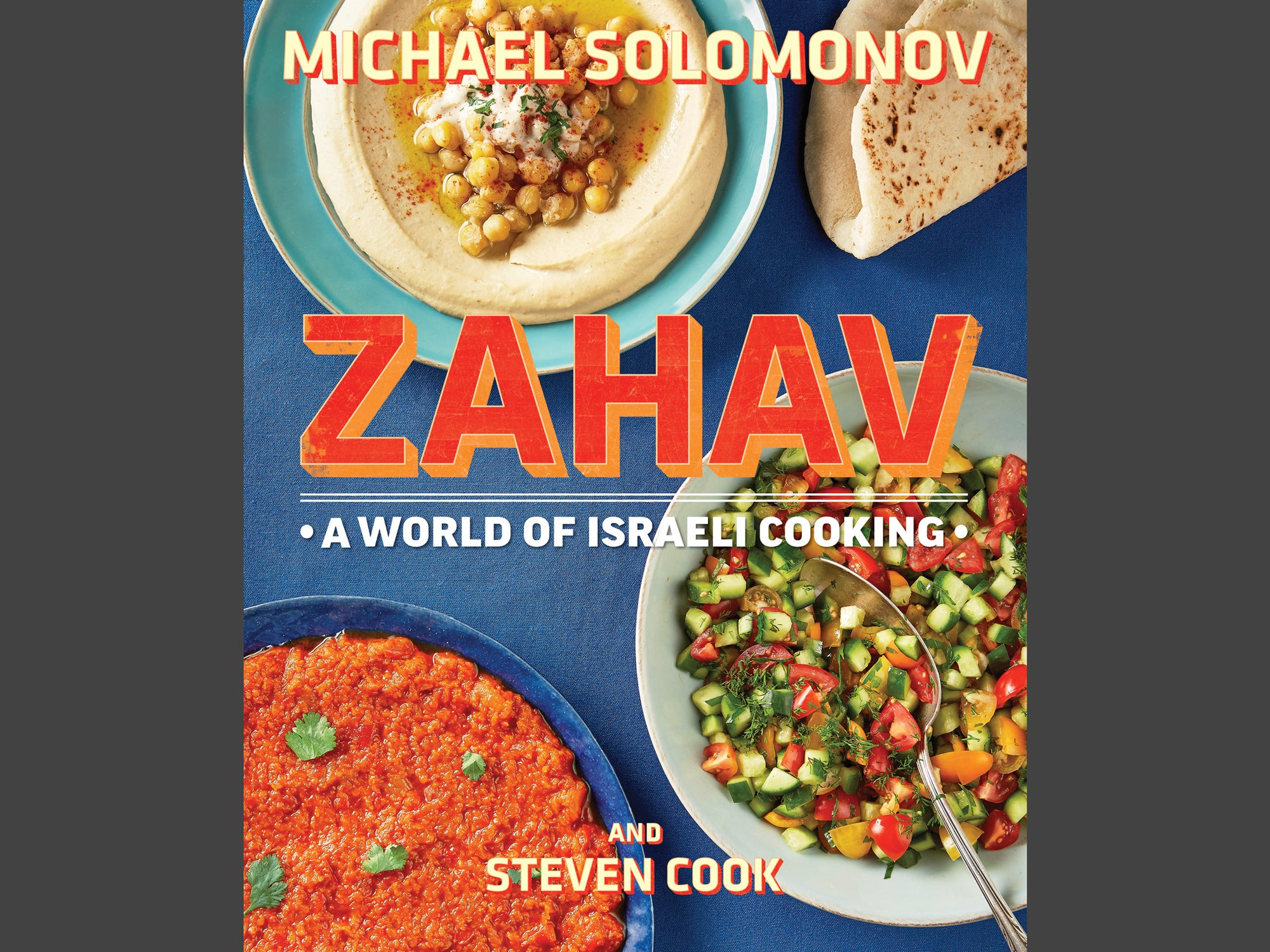 Zahav Cookbook