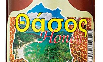 The Wild, Sweet Honey of Greece