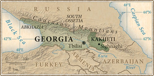 Travel Guide: Republic of Georgia