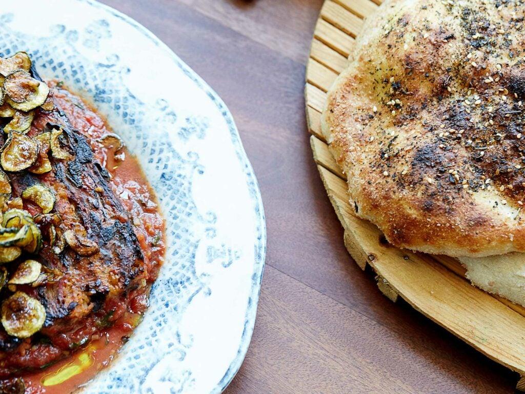 Vegetable terrine with za'atar pita