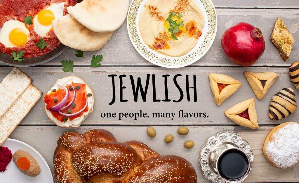 """""""JEWLISH"""""""
