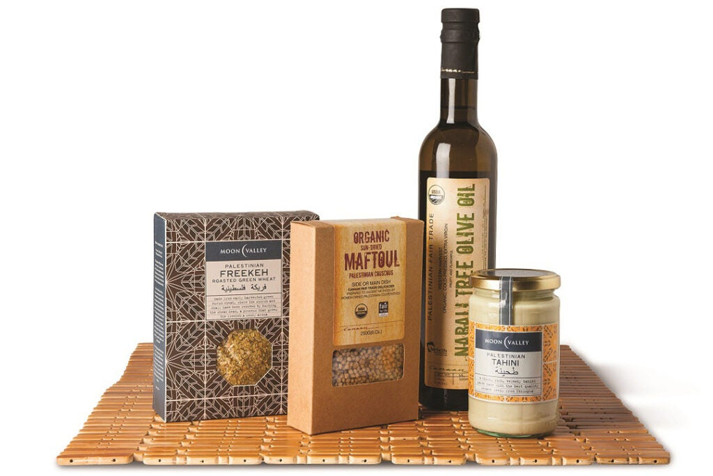 Palestinian Ingredients