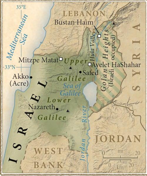 The Guide: Galilee, Israel