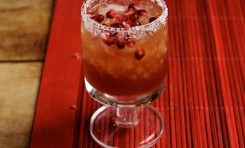 Friday Cocktails: Pomegranate Margarita