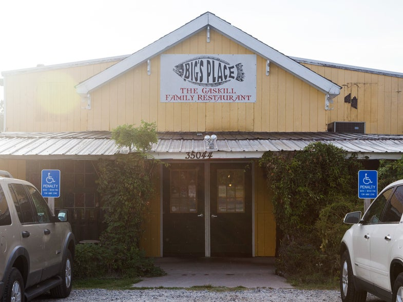 Surf and Turf: Eating Along Virginia's Eastern Shore