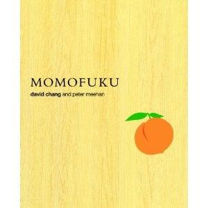 Momofuku's Ginger Scallion Noodles