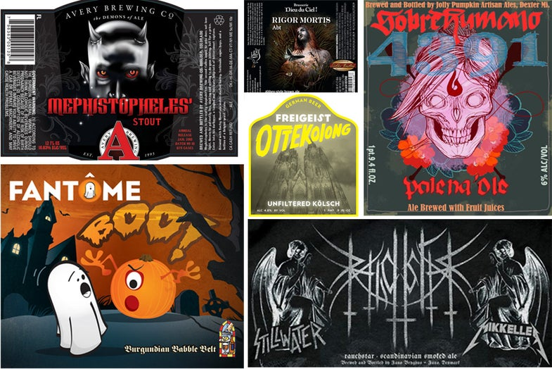 Drink This Now: Spooky Label Microbrews for Halloween