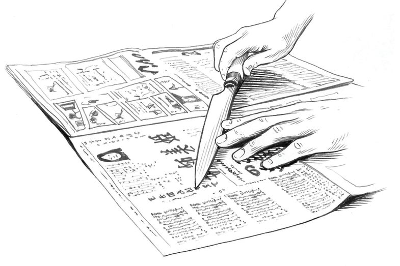 Sharpen Japanese Knives with Newspaper