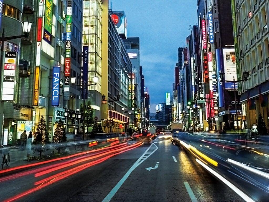 Tokyo Ginza