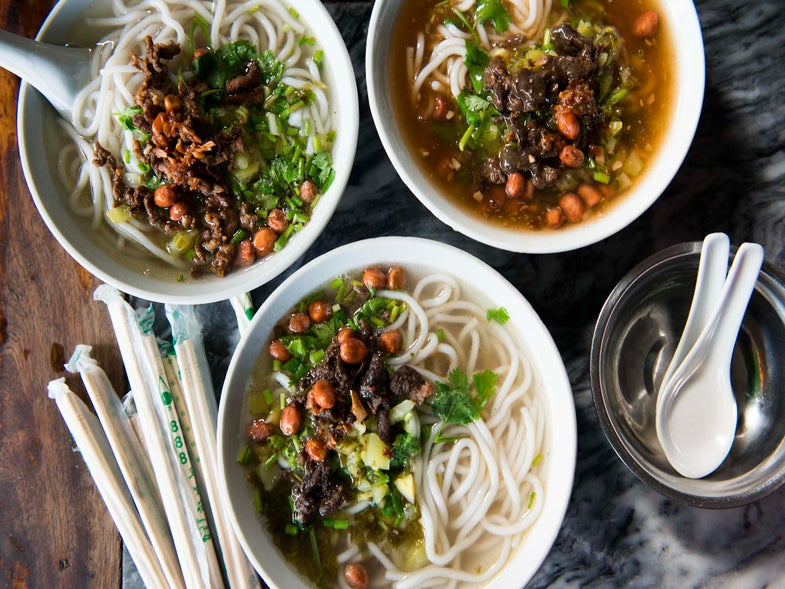 Rice Noodle Soup with Pork and Pickled Bamboo (Bao Luo Noodles)