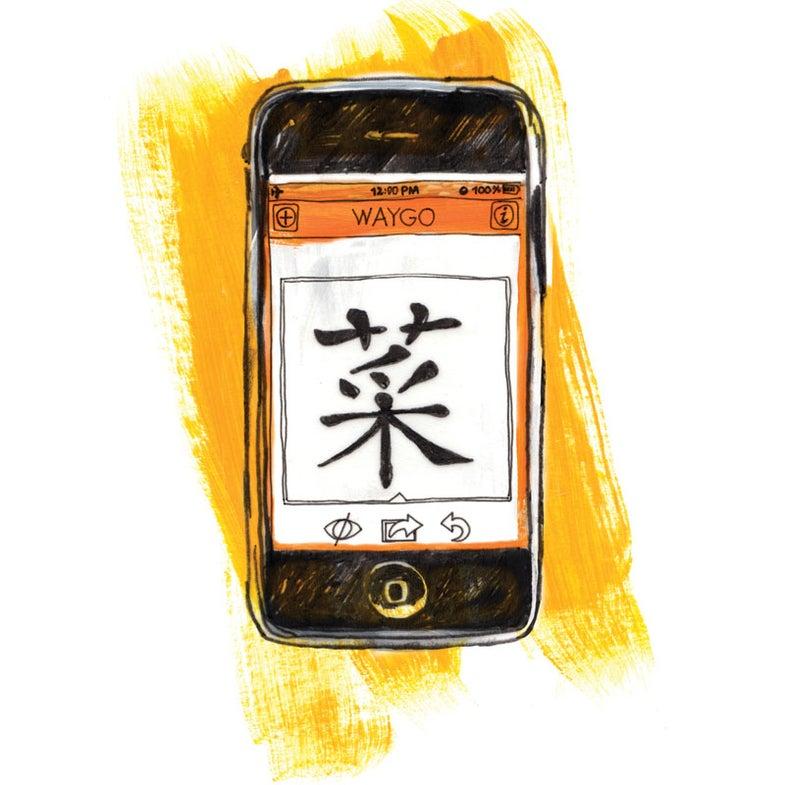 Waygo app