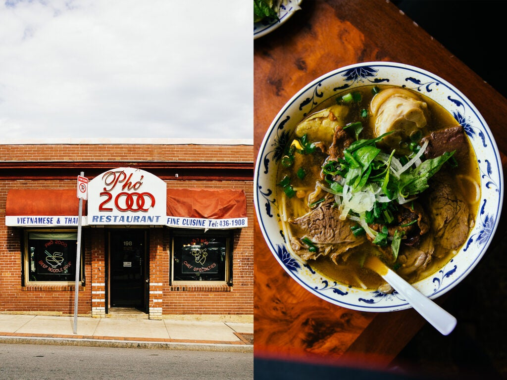 Pho 2000, Pho So 1, Dorchester, MA
