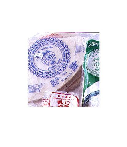 httpswww.saveur.comsitessaveur.comfilesimport2008images2008-04634-13_dried_rice_paper_4_480.jpg