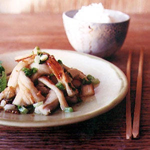 Cà Nuong (Grilled Eggplant with Garlic and Scallions)