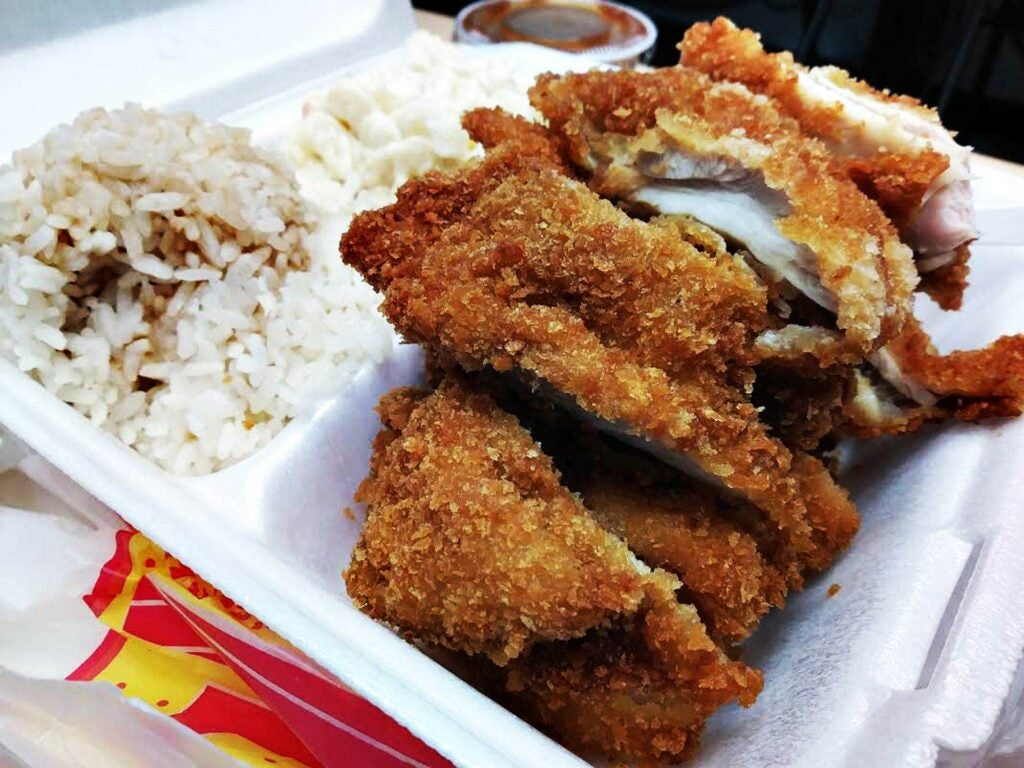 hawaii lunch plate