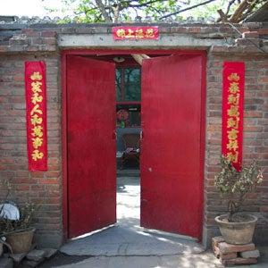 Kitchenwise Issue 111: Beijing