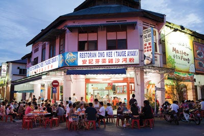 The Guide: Ipoh, Malaysia