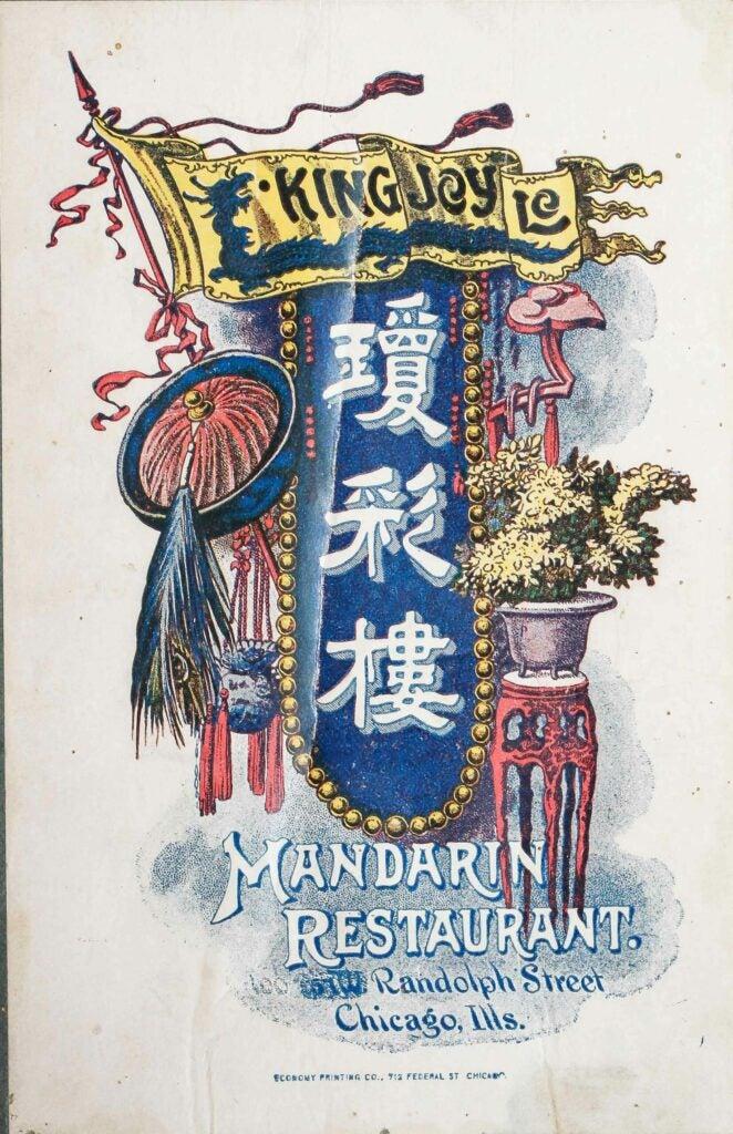 King Joy Lo Chinese Restaurant Menu