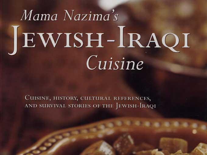 Mama Nazima's Jewish-Iraqi Cuisine