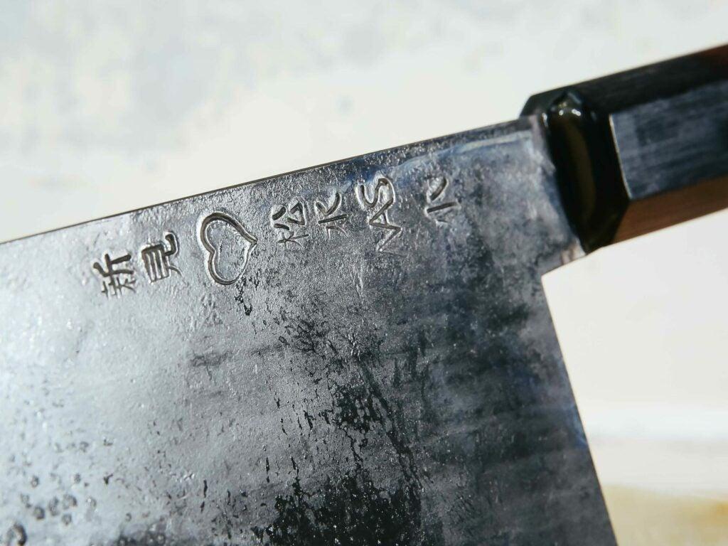 Takeda Gyuto Chef's Knife