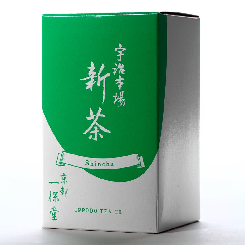 Ippodo Shincha Tea