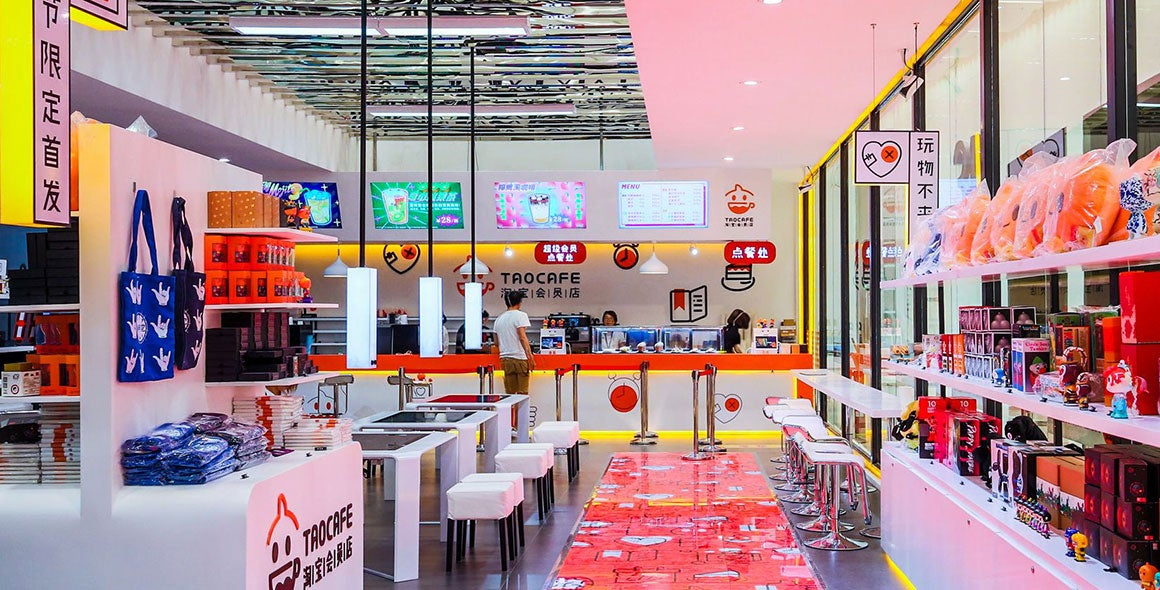 You Never Need to Check Out in This New Chinese Grocery Store
