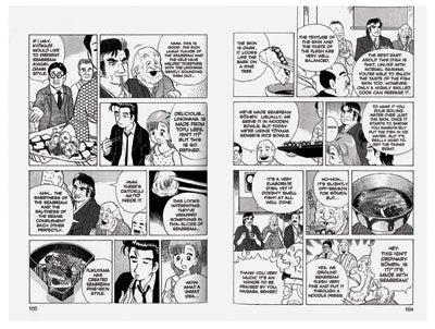 Oishinbo comic book