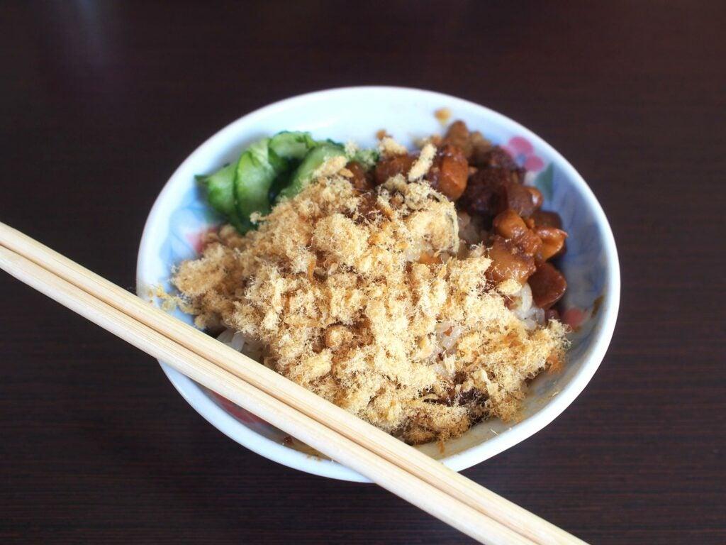 Taiwan Pork Rice
