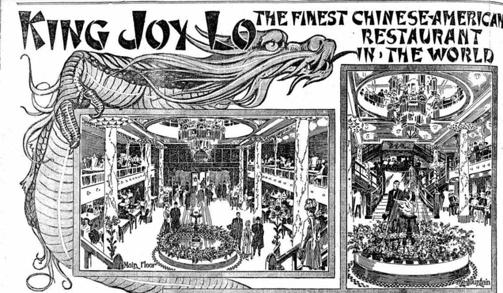 Chicago Tribune King Joy Lo Ad