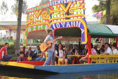 City Dozen: Yehudit Mam's Mexico City