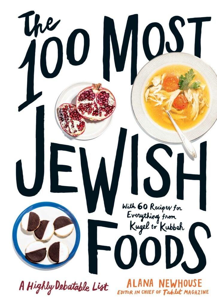 The 100 Most Jewish Foods cookbook.