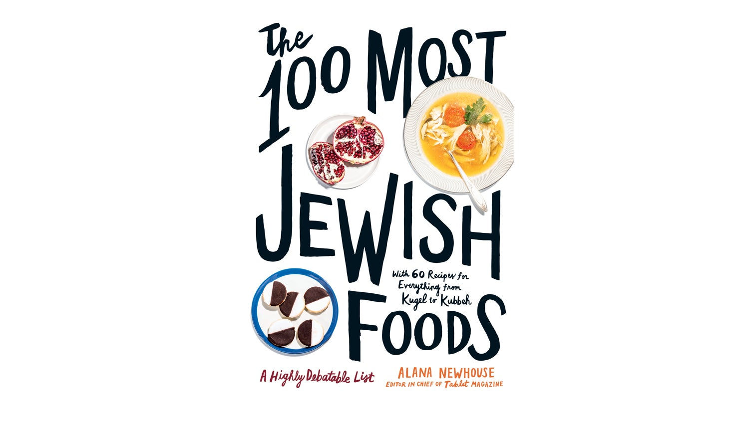 A Jewish Cookbook for the 21st Century