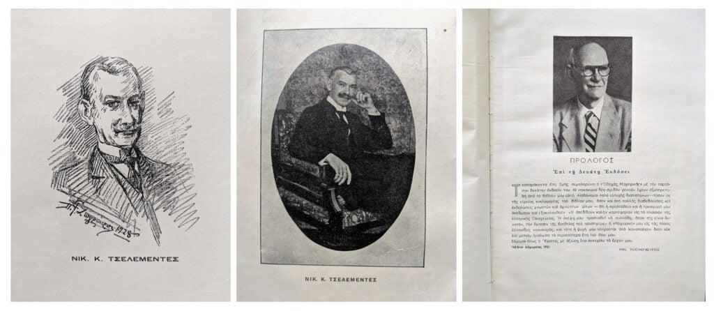 Portraits of Tselementes