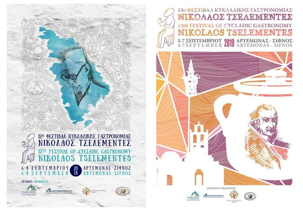 Nikolaos Tselementes Gastronomy Festival