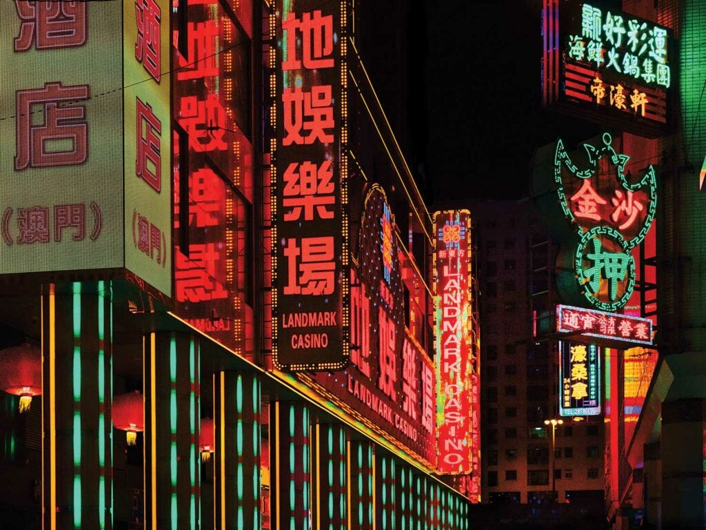 Macau Landmark Casino.