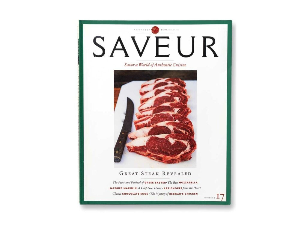Issue 17 of Saveur.