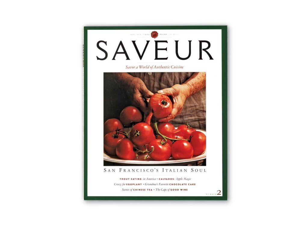 Cover from second issue of Saveur.
